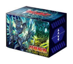 BT11 Deck Box - Last Card, Revonn - Bushiroad Cardfight Vanguard on Ideal808